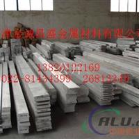 6063鋁棒價格,6061鋁棒