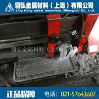 2A14合金铝板