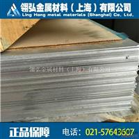 7050合金铝板