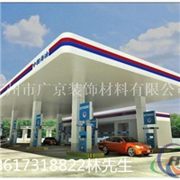 郑州中石化加油包柱圆角