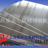 5A05―LF5铝板