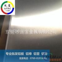 6061阳极氧化铝板 6061T6
