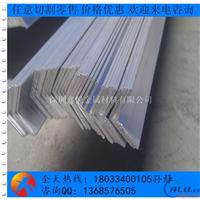 角铝30203.2mm L型磨砂氧化角铝型材