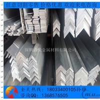 40152mm角铝 6063氧化不等边角铝