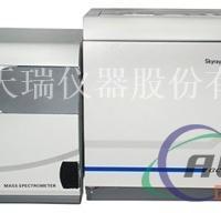 气相气质联用仪