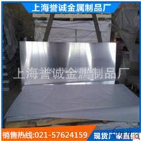 上海宝山 5754合金铝板 今日报价