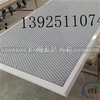 铝合金蜂窝板,铝制蜂窝板,铝蜂窝板厂家