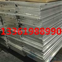 5754花纹防滑铝板