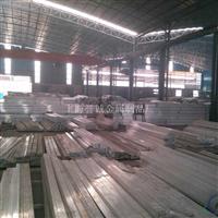 优质高韧性5A06防锈铝板 价格