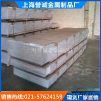 厂家直销5A05铝板信息齐全 含税价