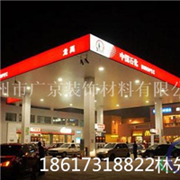 青海中石油加油站包柱圆角厂家