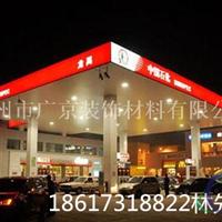 太原中石油加油站包柱圆角厂家