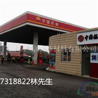 甘肃中石油加油站包柱圆角厂家