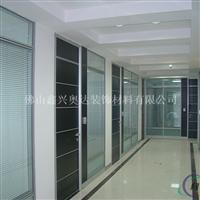 有框单玻门扇  高隔间隔断铝型材直销