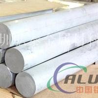 进口A6063氧化铝棒供应商