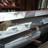 6061国标铝板,易切削铝板厂家