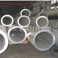 300395焊接铝管
