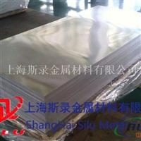 A2014铝合金板