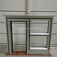 铝型材厂家供应双开门框   玻璃隔断
