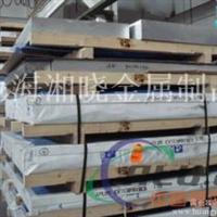 LF2铝合金板,60mm厚板现货