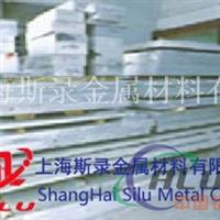 A2017A铝合金板