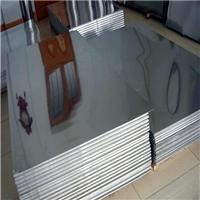 LY11花纹铝板 高硬度合金铝板价格