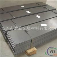 批发AL1170进口铝合金AL1170铝板
