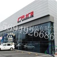 广汽传祺4S店16mm圆孔外墙装饰板