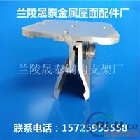 (图文)太阳能光伏屋面铝合金夹具