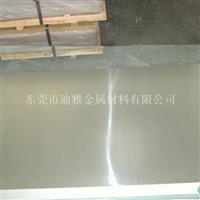 批发供应AL1350进口铝带AL1350铝合金板