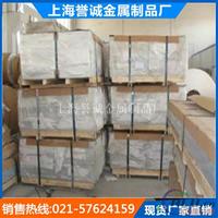 工业纯铝板1100纯铝板 薄铝板