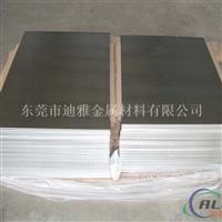 AL1235【进口】优质纯铝板  规格全 质量高