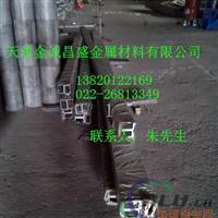 6063铝管规格,1050铝管厂家