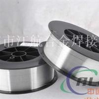 Q303低溫鋁焊絲