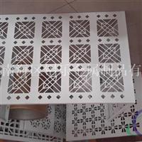 铝单板幕墙铝制空调机外罩氟碳喷涂
