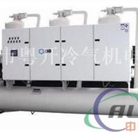 供应DB直冷螺杆冷水机组氧化线专用冷却设备