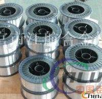 HS321鋁錳合金焊絲