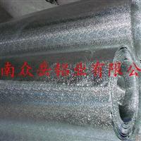 防銹花紋鋁板一噸多少錢
