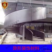 地铁工程铝单板