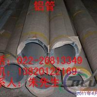 6063鋁管規格,3002鋁管