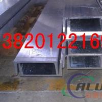 6063铝管规格,毛细铝管