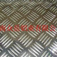 铝镁锰合金花纹铝板型号
