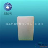 電子產品鋁型材