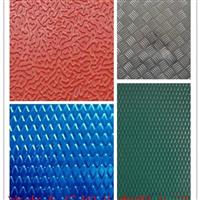 铝锰合金花纹铝板一平米多少钱