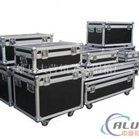 定做鋁合金箱航空箱會展箱手提箱