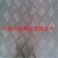 3003花纹铝板理论重量