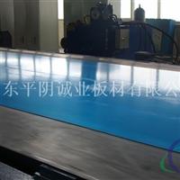 铝板生产厂家、铝板价格、保温铝板制造厂家,