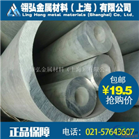 7A03合金铝型材