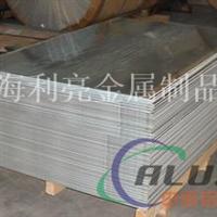 7005铝合金7005铝板