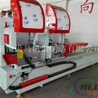 铝合金隔热型材加工设备厂家
